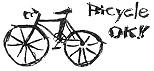 自転車OK