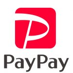 当店はQRコード決済PayPay導入しています!